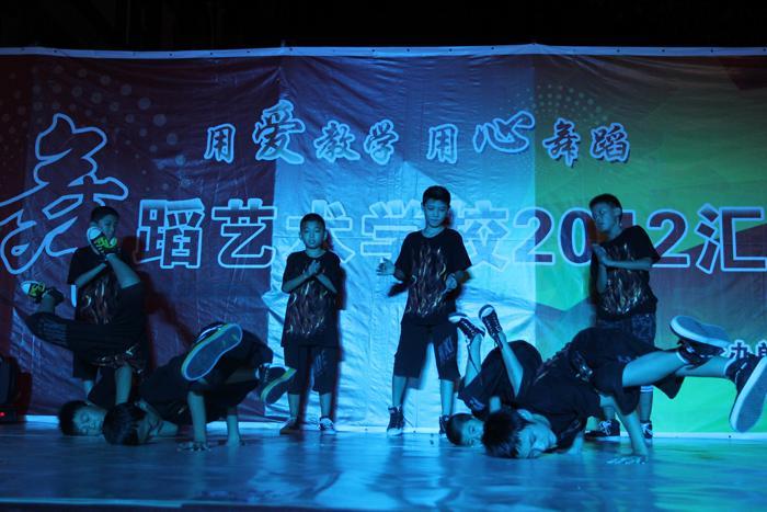 昌乐中国舞培训学校图片图片