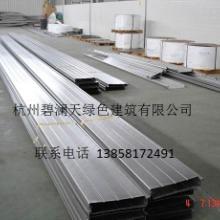 铝镁锰直立锁边金属屋面板YX65-400价格、铝镁锰直立锁边屋面图片批发