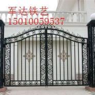 供应北京东城区不锈钢护栏 不锈钢护栏厂家 不锈钢防护窗 不锈钢防护栏安装