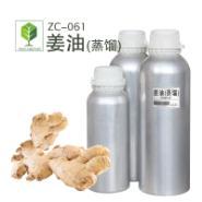 姜油批发生姜精油纯天然生姜提炼图片