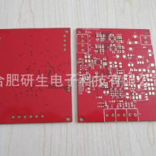 PCB批量生产,电路板批量生产,线路板批量生产