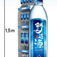 【厂商】饮料铁质展示货架饮品铁质促销陈列架饮料铁质终端陈列架图片