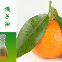 供应橘子油,蒸馏橘子油,冷榨橘子油