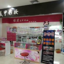 供应品牌化妆品加盟,迪香欧香水加油站批发