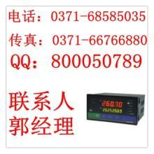 供应流量传感器或变送器