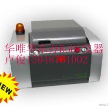 供应RoHS卤素检测环保仪器