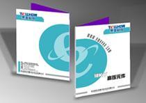 供应东莞画册印刷服务