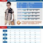 奥戴尔纯棉男中小童时尚格子衬衫图片
