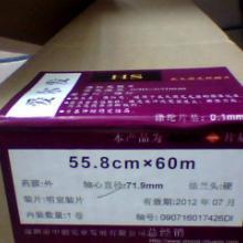 供应柯达激光照排胶片,爱尔发(爱克发)菲林 HS/HNG