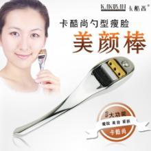 美丽俏佳人勺子型日本美容锗金属按摩仪卡酷尚滚轮3d瘦脸器美颜棒