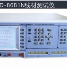 供应线材测试仪器
