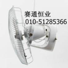 供应低压36V电风扇