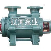 DG型泵用泵座