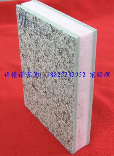 供应河南氟碳保温板图片