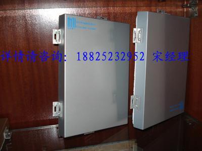 供应河南外墙铝塑板整体氟碳保温装饰板