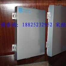 河南外墙铝塑板整体氟碳保温装饰板图片