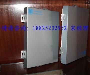 供应河南外墙铝塑板整体氟碳保温装饰板图片