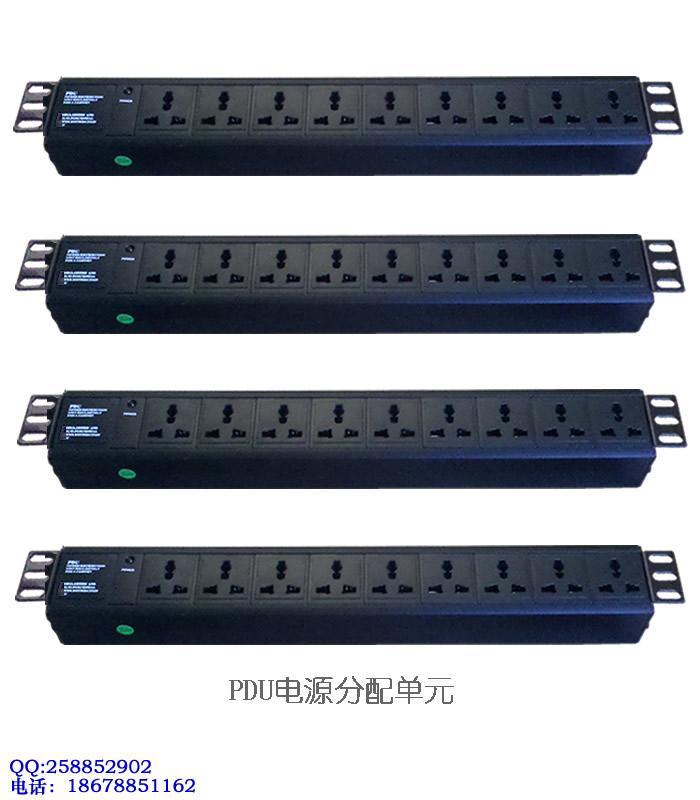 供应山东PDU插座