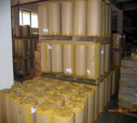 供应PVC绝缘片PVC供应商PVC低价出售