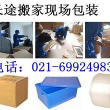 杭州到台湾国际搬家公司,上门取货包装021-69924983