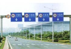 江门市远望交通设施工程有限公司简介