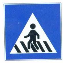 江门市政道路交通设施工程,专业承接台山恩平道路设施 交通安全设施