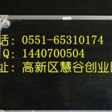 合肥供应磁性镀锌教学上课用黑板绿板培训书写板可移动可壁挂带板擦磁粒