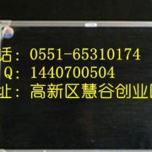合肥供应磁性镀锌教学上课用黑板绿板培训书写板可移动可壁挂带板擦磁粒批发
