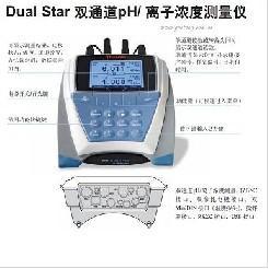 供应银离子测量仪