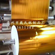 潍坊烫金纸图片