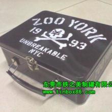 马口铁午餐盒