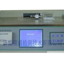 供应薄膜摩擦系数测定仪摩擦系数测定仪摩擦系数检测仪济南厂家供应