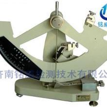 供应SLD-J机械纸张撕裂度仪_撕裂度测定仪_撕裂度试验机