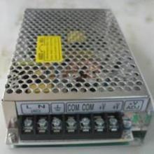 供应开关电源通讯电源s-150-13.5