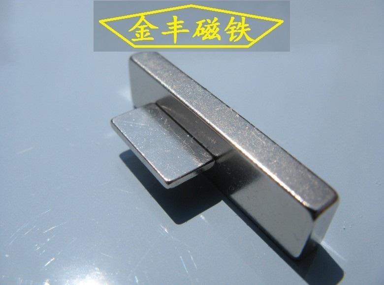供应工具磁铁 稀土永磁 钕铁硼超强永磁铁 强力吸铁石 长方形磁块