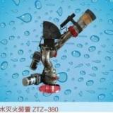 自动寻的喷水灭火装置 ,苏州泡沫罐