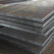 供应容器板Q245R/Q345R/09MnNiDR/SA516GR7