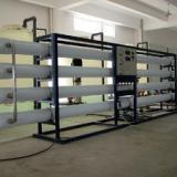 供应纺织印染纯水处理设备