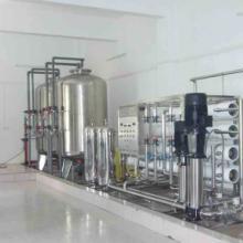 供应医疗器械纯化水设备