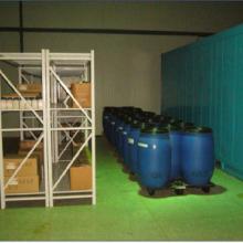 供应酸性木聚糖酶5000-200,000u/g粉末工业酶制剂批发
