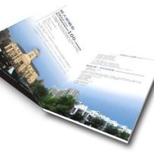 供应宣传册印刷_宣传册印刷价格_南京宣传册印刷厂