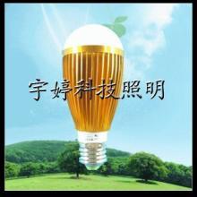 供应江门大功率3瓦球泡生产厂家、大功率灯珠、大功率集成光源图片