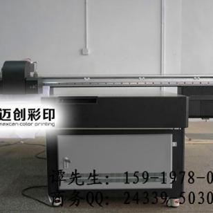 迈创彩印硅胶革手机保护壳彩印机图片