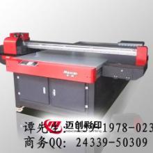 供应天津直销手机套打印机批发