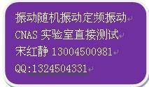 供应汽车零部件测试批发