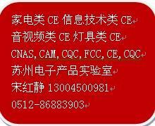 供应组合音响CE机顶盒CE功放CE