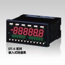 日本新宝SHIMPO嵌板式旋转速度表DT-5系列