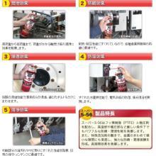 日本吴工业KURE金属加工助剂防锈润滑剂5-56