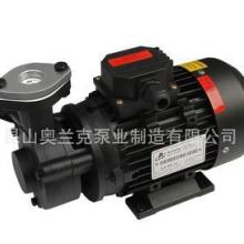 供应WM系列漩涡泵