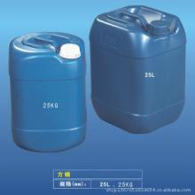 直销全国方罐化工桶 塑料桶